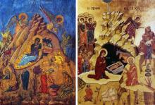 Χριστούγεννα Γ.Ο.Χ. Σήμερα Με Το Πάτριο Εορτολόγιο — ΧΡΟΝΙΑ ΠΟΛΛΑ