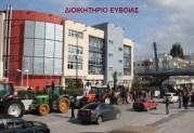 Διαμαρτυρία αγροτών στο Διοικητήριο Ευβοίας στη Χαλκίδα.