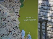 ΠΡΟΚΛΗΣΗ από την Αλβανία στα σύνορα της Κακαβιάς — Έστεισε χάρτη και βαφτίζει τα Σκόπια ως «Μακεδονία»