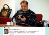 Παύλος Χαϊκάλης: Πόσο αλήτης είναι ο Νικολόπουλος;;; Γράφει το συνέδριο εκεί που ξέρετε!!!!!!