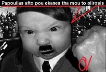 Ραγδαίες εξελίξεις: Έξω φρενών ο Αδόλφος με το ατόπημα του Karl Papoulias!!!