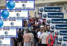 Όργανα των πολυεθνικών Abu Dhabi Mar και ThyssenKrupp οι καραγκιόζηδες εργατοπατέρες «καταληψίες» του Υπουργείου Άμηνας.