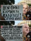 ΣΤΟ ΠΛΕΥΡΟ ΤΩΝ ΑΓΑΝΑΚΤΙΣΜΕΝΩΝ Ο ΤΖΕΦΡΙ, ΔΗΛΩΝΕΙ ΕΤΟΙΜΟΣ ΚΑΙ ΓΙΑ ΚΑΜΑΡΙΕΡΑ, ΑΝ ΠΑΡΑΣΤΕΙ ΑΝΑΓΚΗ!!!!