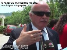 END – Σώρρας – Λαμπράκης – ο άστεγος τραπεζίτης Anthony Diamond και ο αναγκαίος… Εβραίος Aaron Herbert Stein!!!