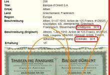 Ως πτωχός πλην τίμιος Μπαρμπανίκος, βρήκα μετοχή της BANQUE D' ORIENT, προς 30 € το κομμάτι!!! Μάκη τι λες, ν' αγοράσω???