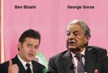 """Αξίζει να ξέρουμε όσα περισσότερα μπορούμε για τον """"Αλβανό"""" ….Ben Blushi"""