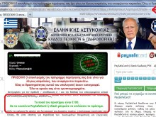 """ΠΡΟΣΟΧΗ:  ΚΑΚΟΒΟΥΛΟ ΛΟΓΙΣΜΙΚΟ """"Ransomware"""" ή """"ο ιός των 100 ΕΥΡΩ"""""""