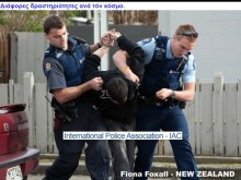 International Police Association (Ι.Ρ.Α.) και κοινωνικοπολιτιστικές εκδηλώσεις των… ΜΚΟ της!!!