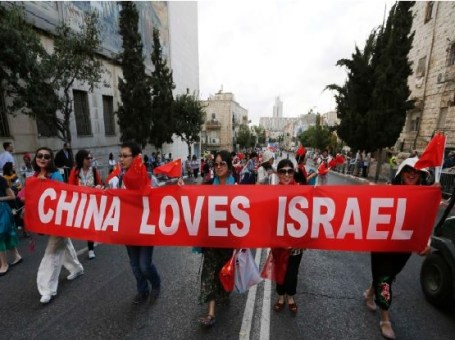 ISRAEL -CHINA