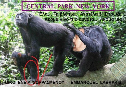 LABRAKIS -Central Park New York
