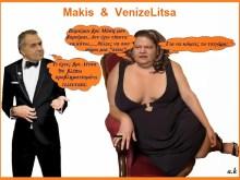 Nέα ήθη…. Νέα τάξη πραγμάτων…. Με Makis & VenizeLitsa….