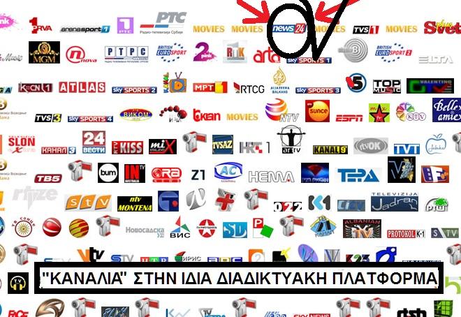NEWS24 TV ALBANIA 2