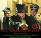 «THE DOLIA-NIOI» ΞΑΝΑΡΧΟΝΤΑΙ ΣΤΟΥΣ ΚΙΝΗΜΑΤΟΓΡΑΦΟΥΣ ΠΟΥ ΕΧΟΥΝ ΜΕΤΑΤΡΑΠΕΙ ΣΕ ….ΣΟΥΠΕΡ-ΜΑΡΚΕΤ!!!!