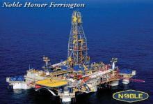 Μέχρι το Σάββατο τα αποτελέσματα για το φυσικό αέριο στη Κύπρο.