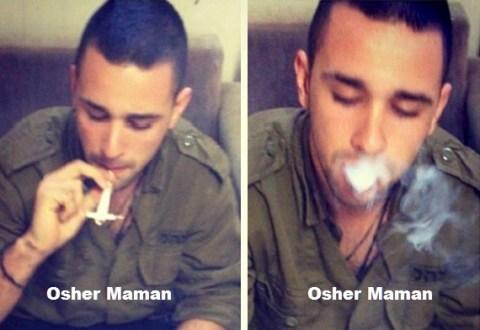 Osher Maman -Εβραίος μισθοφόρος