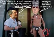 Ο μακελάρης των διαδηλωτών Παπουτσής, μετακομίζει, που αλλού???… Στον ΣΥΡΙΖΑ…