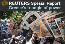 """Μεγάλη έρευνα του Reuters, αποκαλύπτει ότι οι ξένοι γνωρίζουν τα πάντα το αμαρτωλό """"Τρίγωνο Εξουσίας της Ελλάδας"""""""