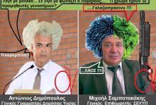 Σημερινό τηλεοπτικό καραγκιοζιλίκι!!! O ταμίας της ΜΚΟ του Σημίτη και επί γΑΠ αντιπρόεδρος του ΙΣΤΑΜΕ…