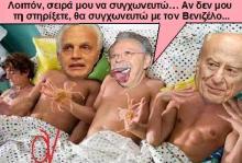 Ολοκληρώνεται οριστικά με διαζύγιο ο γάμος Alpha Bank – Eurobank, που δεν έγινε ποτέ και κάποιοι κερδοσκόπησαν για άλλη μια φορά, παίζοντας χρηματιστηριακό ασανσέρ….