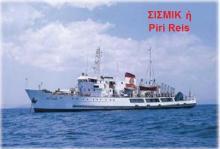 """Ο Τούρκος πλοίαρχος του """"Piri Reis"""" έκανε δηλώσεις για τις έρευνες κοντά στη Κύπρο."""