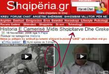 Θρασύτατη Αλβανική διαδικτυακή προπαγάνδα, με χρήση του κρατικού ονόματος (shqiperia) με …Ελληνικό όνομα (domain) τομέα (.gr)…