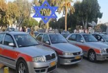 Ταξί με … σημαία Ισραήλ, στην Κρήτη!!! Με σφραγίδα SaRagoussi!!!