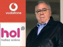 Πόσα χρήματα θα πάρει η Ιντρακόμ από την πώληση της HOL στη Vodafone