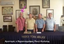 Η ΖΑΓΑΛΙΣΑ, ανάχωμα στον τουρκικό επεκτατισμό. Πάρτυ των τουρκικών τηλεοπτικών καναλιών. Πομακόπουλα της Ελλάδος απαγγέλουν τον … τουρκικό εθνικό ύμνο!!!