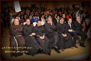 مهرجان افتتاح ملاعب مركز تراسنطا الرعوي رعية اللاتين القدس 22-11-2013