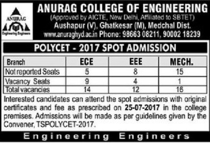 TS POLYCET 2017 Spot Admission Notification by Anurag College