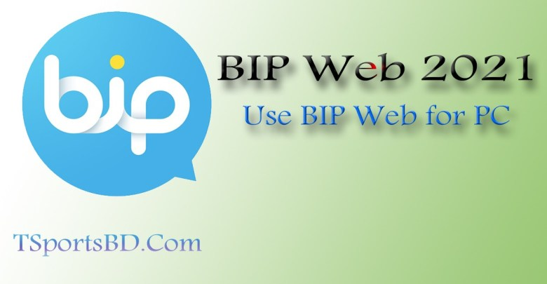 BIP Web Apk