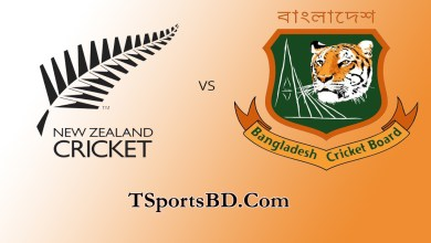 Ban Vs NZ Live Match From T Sports