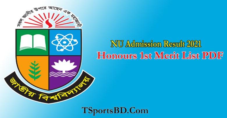 NU Admission Result 1st Merit List
