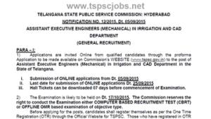 AEE Mechanical Recruitment 2015