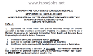 Manager Engineering - Hyderabad Metropolitan Water Supply and Sewerage Board Engineering Service- General Recruitment Notification 2015