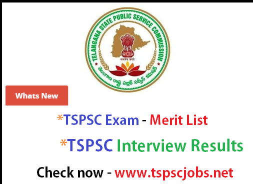 Telangana TSPSC Exam Merit List Interview Results – Recruitment News