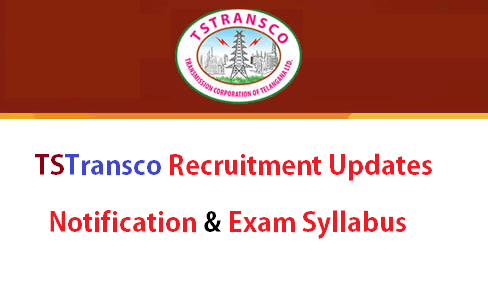 TSTransco Notification 2015 – Telangana State Recruitment – Apply now