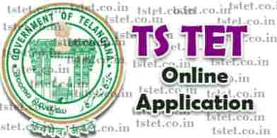 TS TET Online Application
