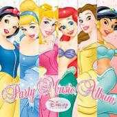 DisneyPrincess 【追記あり】ディズニープリンセス&ヴィランズ一番くじ発売日は?!