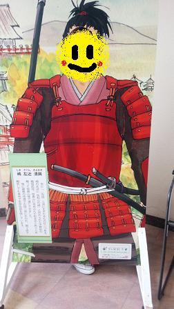 yamatojiheguri10