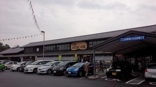tatitafureainosato1 500x281 中部道の駅 立田ふれあいの里~全国制覇を目指して~