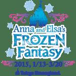 logo 150x150 【画像】アナ雪イベント初日のパーク・パレードの様子【ディズニー】