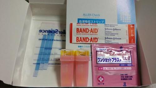 DSC 0692 500x281 【遅延型フードアレルギー】疲労撲滅!検査キットを試してみました