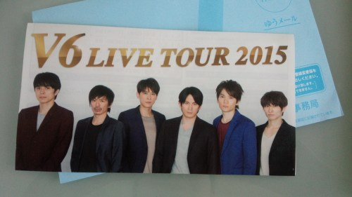 DSC 2831 500x281 【青封筒】V6 LIVE TOUR 2015【写真メッセージ付】
