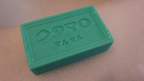 DSC 3052 500x281 頑固な襟汚れにはウタマロ!まさかこんなにお安くきれいになるとは…