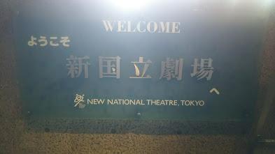 DSC 2472 【君が人生の時】坂本昌行主演2回観劇した感想をまとめました!