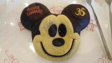 DSC 5441 ミッキーパンは単品もOK!値段もお得です♡【35周年ディズニー】