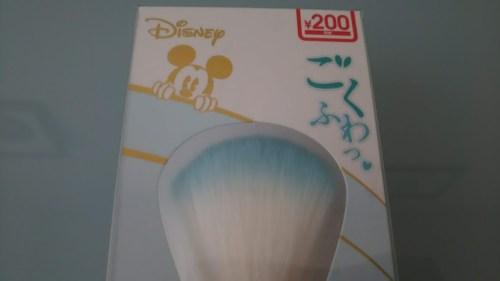 DSC 6359 500x281 ダイソー&ミッキーコラボの春姫フェイスブラシを買いました♪
