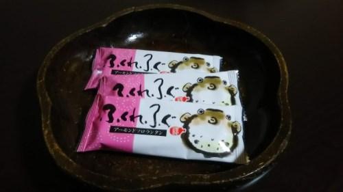 DSC 6924 500x281 湯田温泉ホテル喜楽久に宿泊しました!秋芳洞&秋吉台観光におすすめ