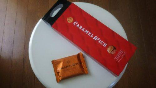 DSC 7569 500x281 東京駅で買えるお土産キャラメルウィッチはサクとろ食感でコスパよし